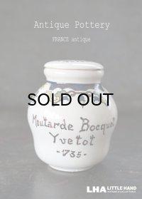 FRANCE antiqe フランスアンティーク DIGOIN 蓋つき マスタードポット 陶器ポット 陶器ボトル 陶器ジャー 1930's