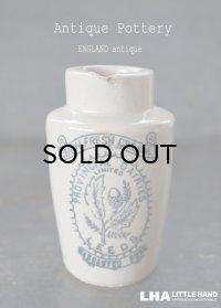 【RARE】ENGLAND antique イギリスアンティーク PROVINCIAL DAIRIES LEEDS 注ぎ口 陶器ポット H10.3cm 陶器ボトル 瓶 1890's