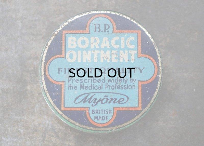 画像2: ENGLAND antique イギリスアンティーク Boracic Ointment ティン缶 6.2cm ブリキ缶 1930's