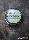 画像1: ENGLAND antique イギリスアンティーク BORIC Ointment ティン缶 4.5cm ブリキ缶 1932's (1)