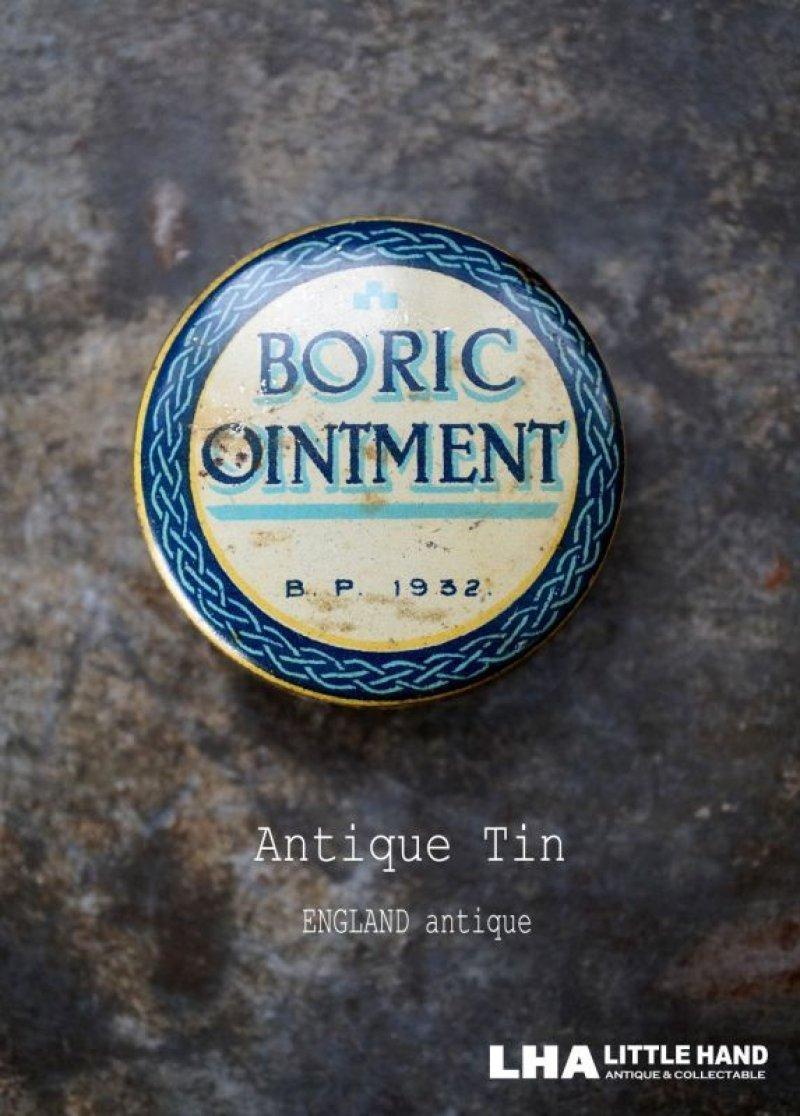 画像1: ENGLAND antique イギリスアンティーク BORIC Ointment ティン缶 4.5cm ブリキ缶 1932's