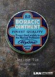 画像1: ENGLAND antique イギリスアンティーク Boracic Ointment ティン缶 6.2cm ブリキ缶 1930's (1)