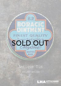 ENGLAND antique イギリスアンティーク Boracic Ointment ティン缶 6.2cm ブリキ缶 1930's