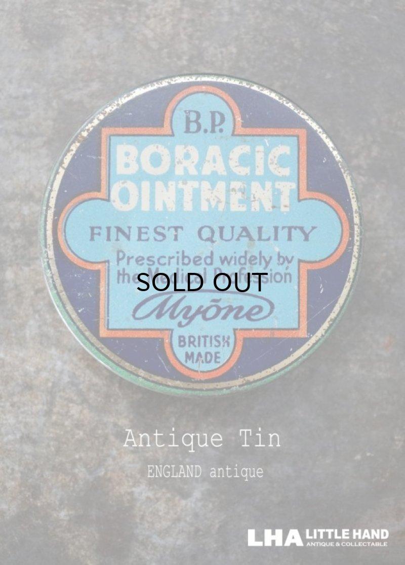 画像1: ENGLAND antique イギリスアンティーク Boracic Ointment ティン缶 6.2cm ブリキ缶 1930's