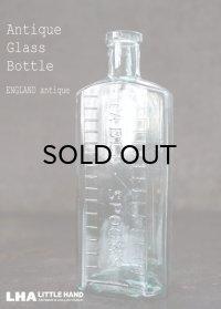 ENGLAND antique イギリスアンティーク TABLE SPOONS ガラスボトル H16.3cm ガラス瓶 1890-1910's