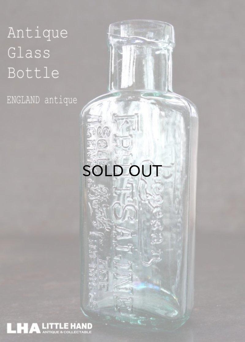 画像2: 【RARE】ENGLAND antique イギリスアンティーク 筆記体ロゴが素敵な【Boots】 ガラスボトル H17.8cm ガラス瓶 1920's
