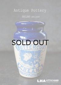 【RARE】ENGLAND antique イギリスアンティーク BUTTERCUP CREAM ブルー バターカップ クリーム 陶器ポット H11cm 1900's