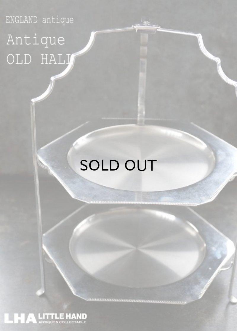 画像1: ENGLAND antique OLD HALL イギリスアンティーク オールドホール ケーキスタンド 折りたたみ・組み立て式 2段 1950-60's