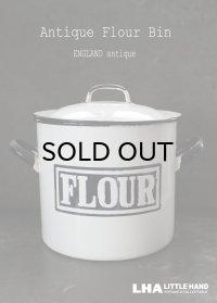 【RARE】ENGLAND antique アンティーク インサイズド文字 ホーロー フラワー缶 小さめサイズ 1930's FLOUR