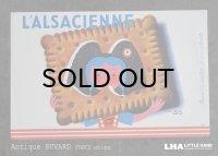 FRANCE antique フランスアンティーク BUVARD ビュバーL'ALSACIENNE Herve Morvan 【エルヴェ・モルヴァン】ヴィンテージ 1950-70's