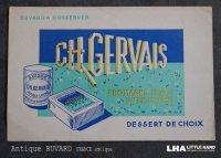 FRANCE antique フランスアンティーク BUVARD ビュバー CH.GERVAIS ヴィンテージ 1950-70's