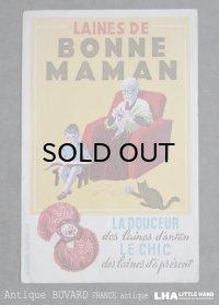 FRANCE antique フランスアンティーク BUVARD ビュバー  BONNE MAMAN ヴィンテージ 1950-70's