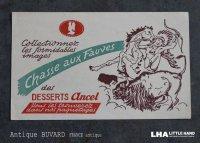 FRANCE antique フランスアンティーク BUVARD ビュバー DESSERTS ANCEL CHASSE AUX FAUVES ヴィンテージ 1950-70's