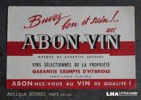FRANCE antique フランスアンティーク BUVARD ビュバー   ABON-VIN ヴィンテージ 1950-70's