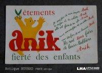 FRANCE antique フランスアンティーク BUVARD ビュバー anik ヴィンテージ 1950-70's