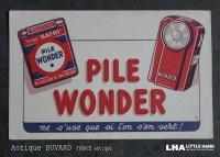FRANCE antique フランスアンティーク BUVARD ビュバー PILE WONDER ヴィンテージ 1950-70's