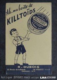 FRANCE antique フランスアンティーク BUVARD ビュバー  KILLTOIDS ヴィンテージ 1950-70's
