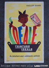 FRANCE antique フランスアンティーク BUVARD ビュバー TEINTURE IDEALE Herve Morvan 【エルヴェ・モルヴァン】ヴィンテージ 1950-70's