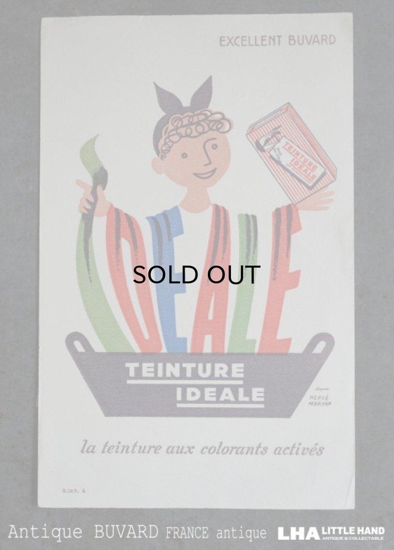 画像1: FRANCE antique フランスアンティーク BUVARD ビュバー TEINTURE IDEALE Herve Morvan 【エルヴェ・モルヴァン】ヴィンテージ 1950-70's