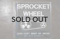 SPROCKET WHEEL /1992-1997 BEST OF SHITS  2CD