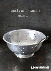 ENGLAND antique COLANDER イギリスアンティーク アルミ コランダー 水切り 1940-60's