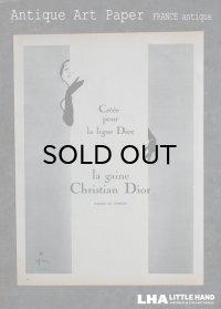 FRANCE antique ART PAPER  フランスアンティーク [Christian Dior] クリスチャンディオール ヴィンテージ 広告 ポスター 1955's