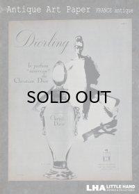 FRANCE antique ART PAPER  フランスアンティーク [Christian Dior] クリスチャンディオール ヴィンテージ 広告 ポスター 1964's