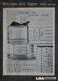 FRANCE antique ART PAPER  フランスアンティーク [Christian Dior] クリスチャンディオール ヴィンテージ 広告 ポスター 1962's