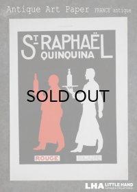 FRANCE antique ART PAPER  フランスアンティーク [St Raphael Quinquina]サン・ラファエル ヴィンテージ 広告 ポスター 1932's