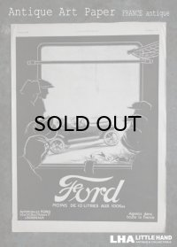FRANCE antique ART PAPER  フランスアンティーク [ Ford Motor ] フォード・モーター ヴィンテージ 広告 ポスター 1924's