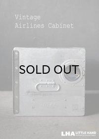 Vintage Airlines Cabinet ヴィンテージ エアライン アルミ キャビネット 航空機内用キャビネット ギャレーボックス BOX bordbar ボックス 1999's