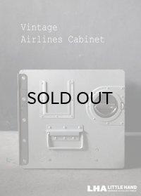 Vintage Airlines Cabinet ヴィンテージ エアライン アルミ キャビネット 航空機内用キャビネット ギャレーボックス BOX bordbar ボックス 1998's