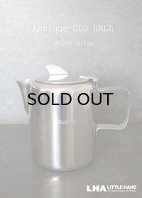 【RARE】ENGLAND antique OLD HALL SAXON INN イギリスアンティーク オールドホール コーヒーポット・ウォータージャグ 1pt 1950-60's