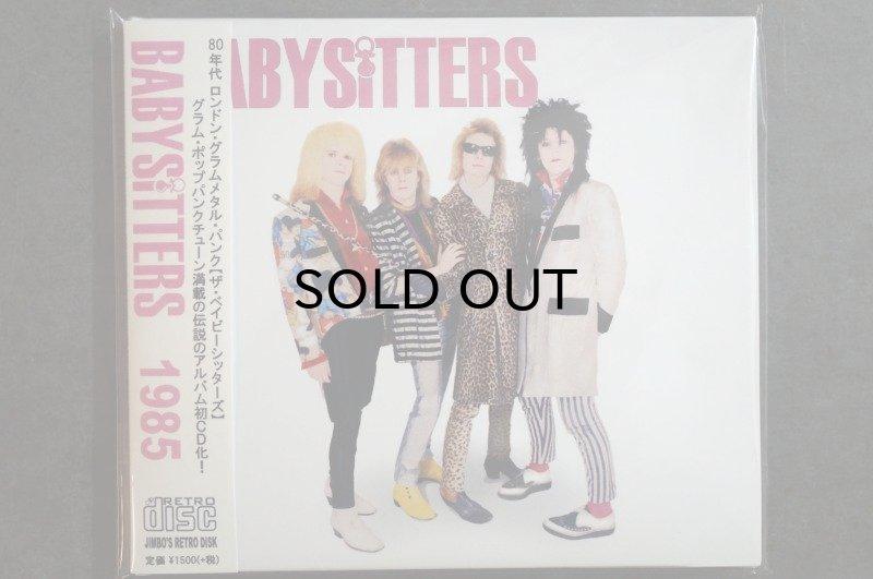 画像2: THE BABYSITTERS  / 1985    CD