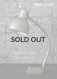 BELGIUM antique ベルギーアンティーク インダストリアル ERPE デスクランプ グースネック 工業系 ライト 照明 ヴィンテージランプ 1930-50's