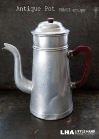 FRANCE antique フランスアンティーク アルミ コーヒーポット 2段式 パーコレーター ヴィンテージ 1930-50's