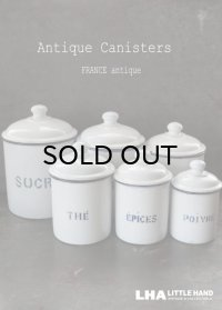 FRANCE antique フランスアンティーク フレンチ ホーロー キャニスター 缶 6個 SET ホワイト 白ホウロウ 1920-30's