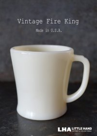 U.S.A. vintage 【Fire-king】 ファイヤーキング アイボリー シェービング Dハンドルマグ ヴィンテージ 1950's