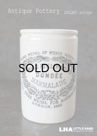 ENGLAND antique イギリスアンティーク DUNDEE ダンディ マーマレードジャー トール型 H11.5cm 陶器ポット 1900's