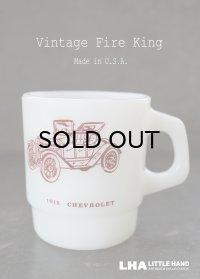 U.S.A. vintage アメリカヴィンテージ 【Fire-king】 ファイヤーキング ビンテージカー シボレー  マグ マグカップ 1977-86's