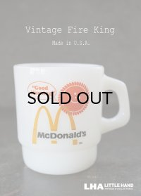 U.S.A. vintage アメリカヴィンテージ 【Fire-king】 ファイヤーキング マクドナルド マグ マグカップ ヴィンテージ 1960-76's