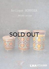 ENGLAND antique HORNSEA 【BRONTE】 イギリスアンティーク ホーンジー ブロンテ ソルト&ペッパー マスタードポット ヴィンテージ 1970's