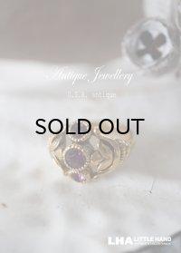 USA antique アメリカアンティーク Avon Ring エイボン コスチュームジュエリー ヴィンテージ リング 指輪 1960-80's