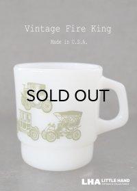 U.S.A. vintage アメリカヴィンテージ 【Fire-king】ファイヤーキング クラシックカー 緑 マグ マグカップ 1960's