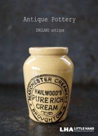 ENGLAND antique イギリスアンティーク HAILWOOD'S PURE RICH CREAM (Sサイズ)陶器ポット 陶器ボトル 1900's