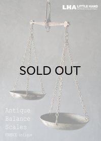 FRANCE antique フランスアンティーク アイアン ハンギング バランス スケール 天秤 秤 はかり インダストリアル 1850-1900's