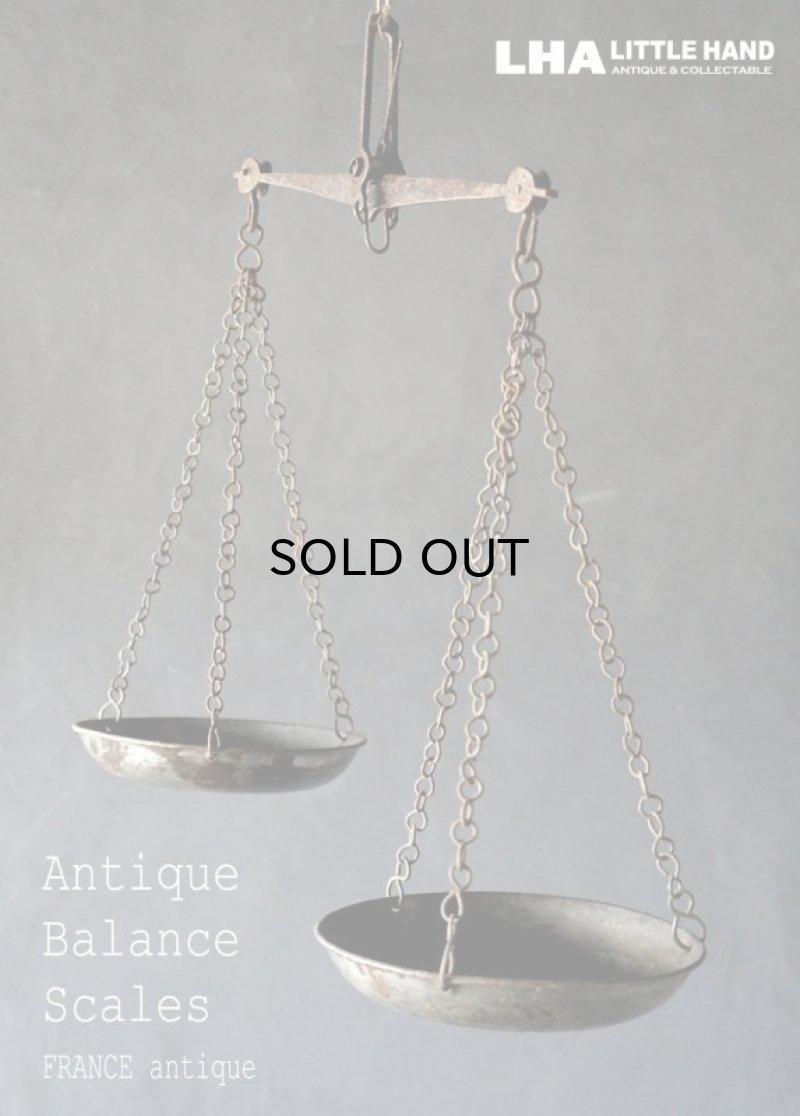 画像1: FRANCE antique フランスアンティーク アイアン ハンギング バランス スケール 天秤 秤 はかり インダストリアル 1850-1900's