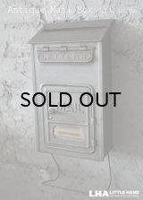 U.S.A. antique MAIL BOX アメリカアンティーク 【CORBIN】 メールボックス ポスト 鍵付き 郵便受け ヴィンテージ ポスト 1920-40's