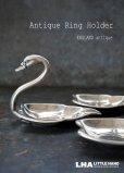 画像1: ENGLAND antique イギリスアンティーク Seba シルバープレート SWAN スワン リングホルダー アクセサリートレイ 1940-50's  (1)