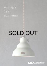 ENGLAND antique Lamp イギリスアンティーク ペンダントランプ ソケット&コード付き 1940-50's